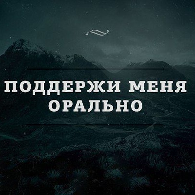 Игорь Хмельницкий